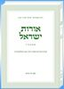 Orot Yisrael