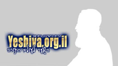 RabbiAri Shvat (Chwat)