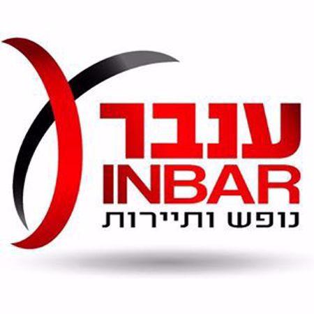 Picture for vendor ענבר תיירות ונופש