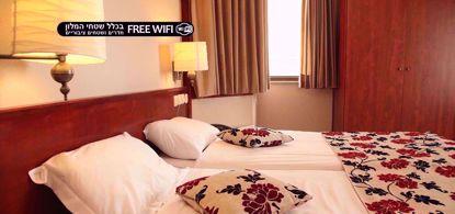 חדר מלון לב ירושלים