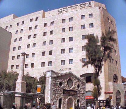 חזית מלון לב ירושלים