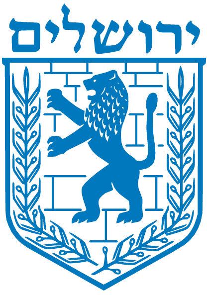 שירותי ניקיון בתים בירושלים והסביבה