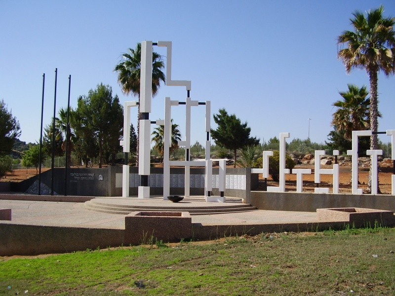 קובץ:Logistic Corps Memorial in Israel.jpg