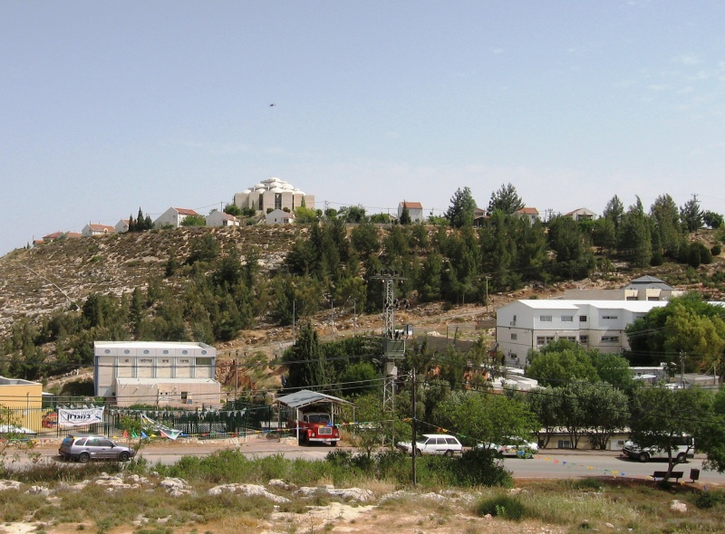 קובץ:Center of SHILO.jpg
